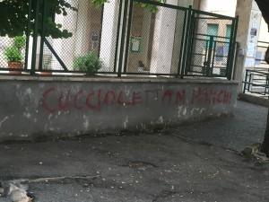 Italian Graffiti 8