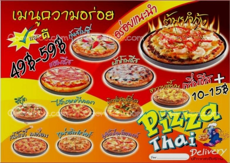 Pizza in Thailand